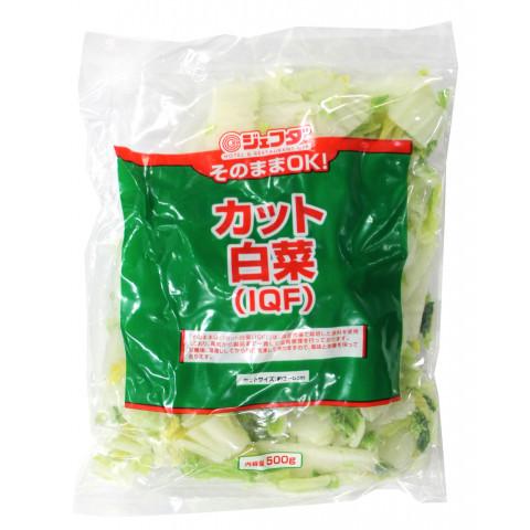 業務用食材 冷凍商品 冷凍野菜 売り込み JFDA 激安通販ショッピング 500g カット白菜IQF そのままOK ジェフダ