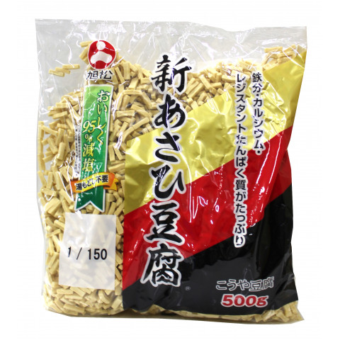 【業務用食材】【常温商品】【乾物】 旭松  新あさひ豆腐業務用(1/150) 500g