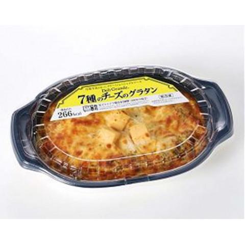 業務用食材 冷凍商品 グラタン ドリア 8 贈物 ヤヨイサンフーズ 200g ファクトリーアウトレット 20切替 FDG7種のチーズのグラタン