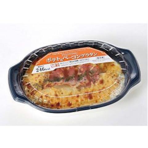 業務用食材 冷凍商品 グラタン ドリア 完売 8 ヤヨイサンフーズ 有名な ベーコングラタン 20切替 200g FDGポテト