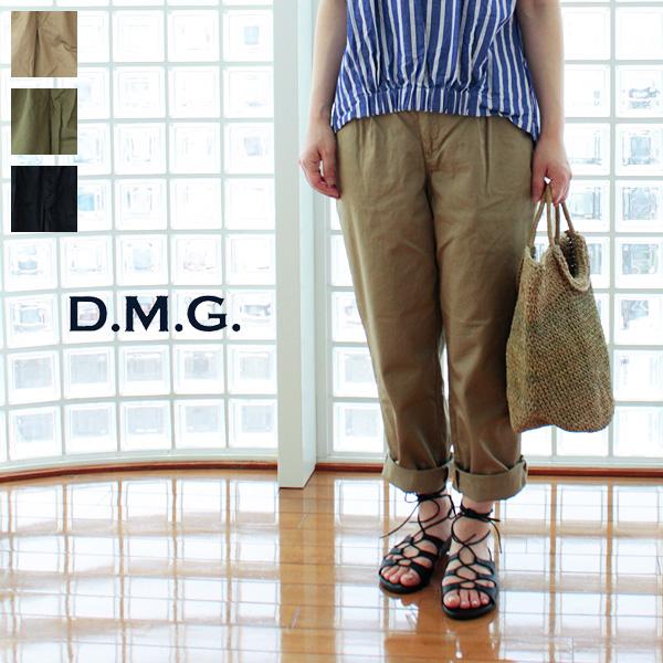 D.M.G DOMINGO ドミンゴ ハイライズ スラックス 13-881T