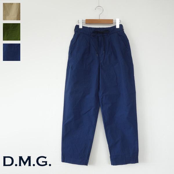 D.M.G Domingo ドミンゴ コットン ストレッチ タック テーパード イージーパンツ 13-982X