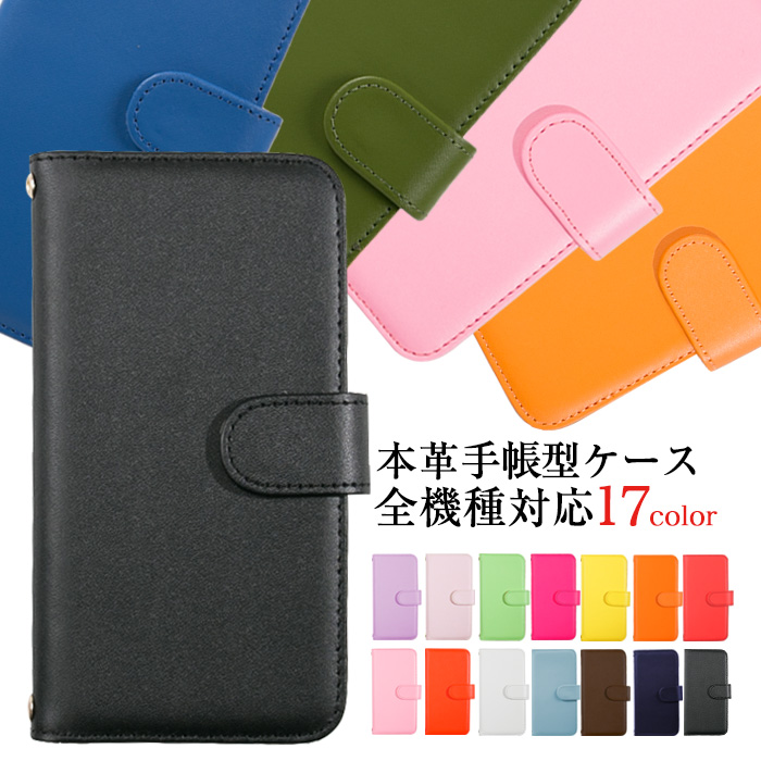 Smartphone case notebook type carrying case AQUOS R2 R sense2 sense zeta  compact phone ex lye male sharp SHARP high-quality genuine leather case
