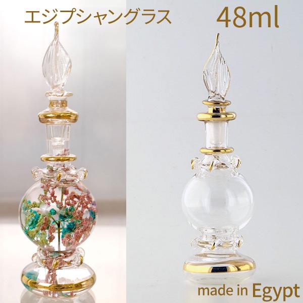 ガラス 瓶 ボトル 花材 プリザーブドフラワー 花 ギフト 香水瓶 エジプシャングラス 出色 MサイズD プレゼント ハーバリウム エジプト 海外並行輸入正規品