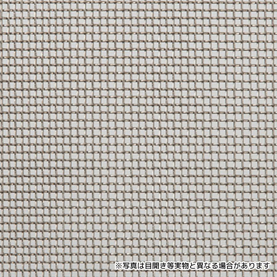 モリブデンメッシュ 目開き:0.288mm メッシュ:80 線径:0.03mm サイズ:100mm×100mm モリブデン金網 モリブデン網 メッシュ 金網 【送料無料】