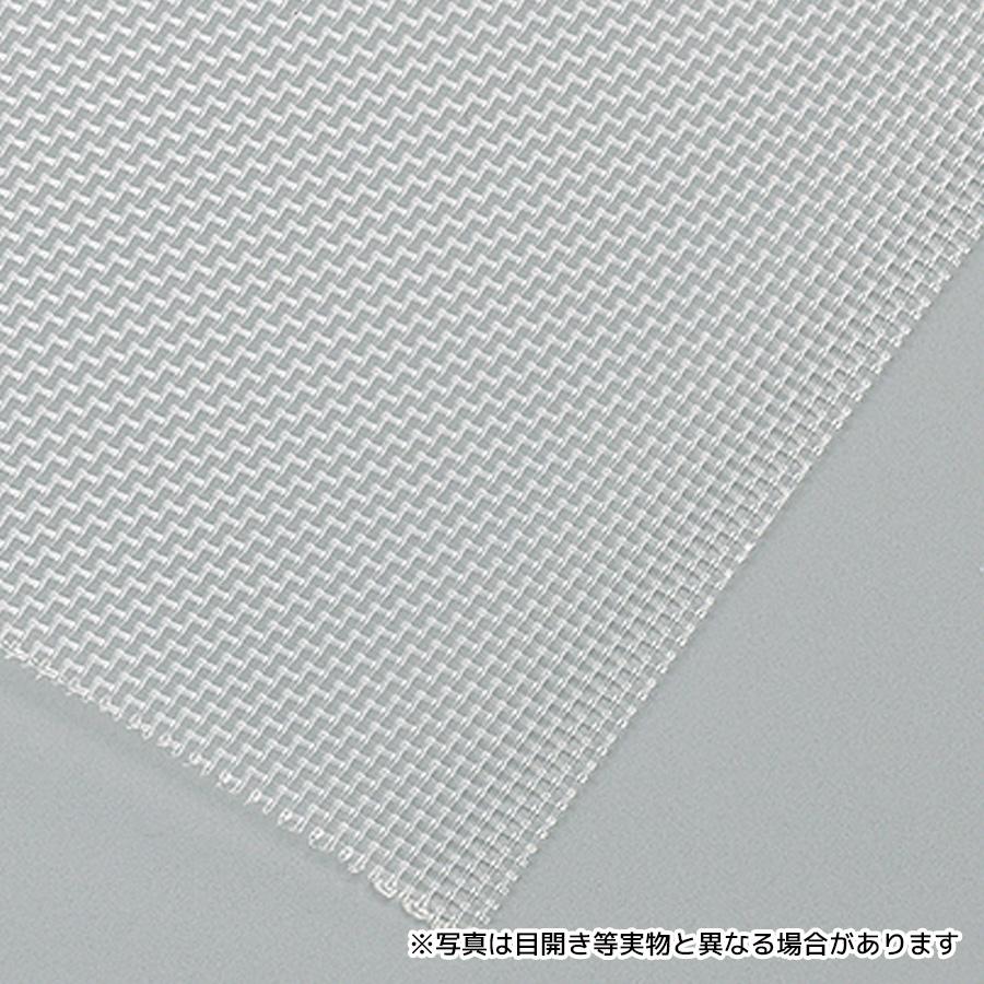 至上 ナイロンメッシュ 目開き:1450μ メッシュ:14 糸径:400μ サイズ:1280mm×10m ナイロンシート 金網 送料無料 メッシュ ナイロン網 直輸入品激安