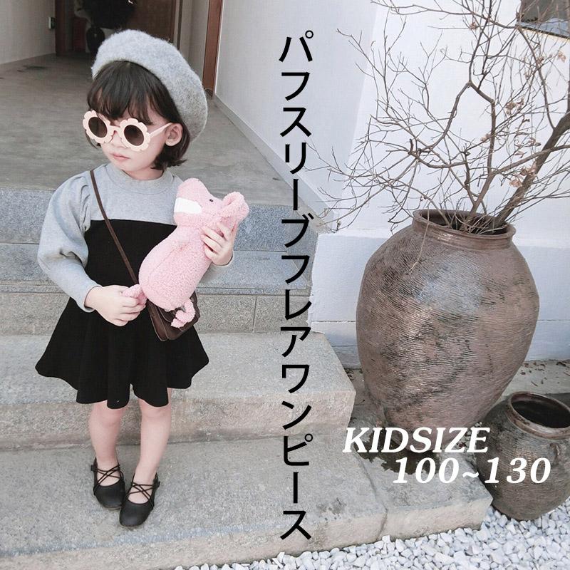 fd39d8af1 Child children's clothes children's clothes Korea children's clothes kids  Jr. P000100200255 that a cute going ...