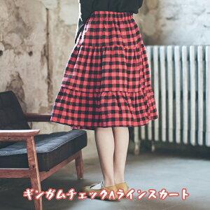 高級品 ストア 韓国風 スカート 女の子 ギンガムチェックAラインスカート 子供スカート 通園 通学 可愛いい レディーススカート 人気 子供用 キッズ用 P000100200059 キッズスカート