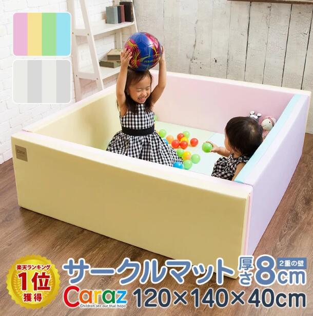 ベビー サークル ホワイト 防水 洗える 赤ちゃん フロアマット キッズ スペース カーペット ベビーマット Carazベビーサークルマット ベビーゲート 120×140×40