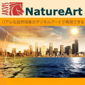 AKVIS NatureArtはリアルな自然現象がデジタルアートで再現できる 新商品 35分でお届け NatureArt for ダウンロード版 Homeプラグイン v.11.2 Mac 公式サイト shareEDGEプロジェクト