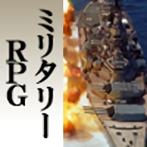 陸海空の兵器を集め お求めやすく価格改定 スーパーSALE セール期間限定