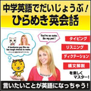 中學英語想發出健壯!靈光閃現英語會話