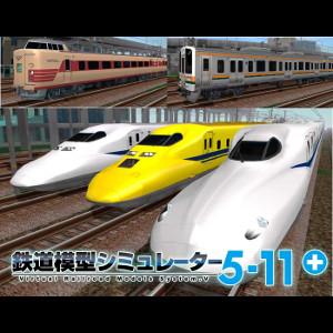 铁道模型模拟器5-11+