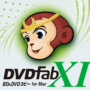 【キャッシュレス5%還元】【35分でお届け】DVDFab XI BD&DVD コピー for Mac【ジャングル】【Jungle】【ダウンロード版】