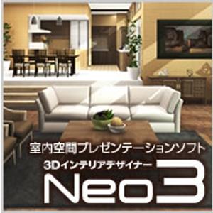 【キャッシュレス5%還元】【35分でお届け】3DインテリアデザイナーNeo3 【メガソフト】【MEGASOFT】【ダウンロード版】