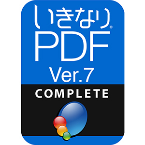 【キャッシュレス5%還元】【35分でお届け】いきなりPDF Ver.7 COMPLETE  ダウンロード版 【ソースネクスト】