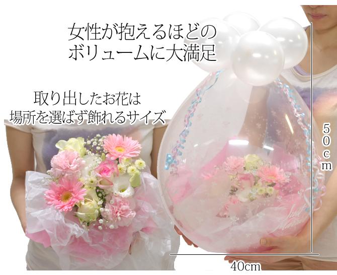 【送料無料】結婚祝い結婚祝バルーンフラワーバルーン電報花ギフト【結婚
