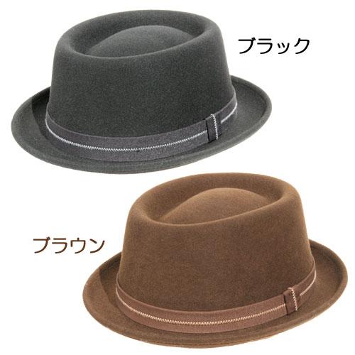 お洒落なフエルトハット【ロックンロール】ブラックとチョコの2色からお選びいただけます。南米アンデスの羊毛を使用したフエルトハットです。