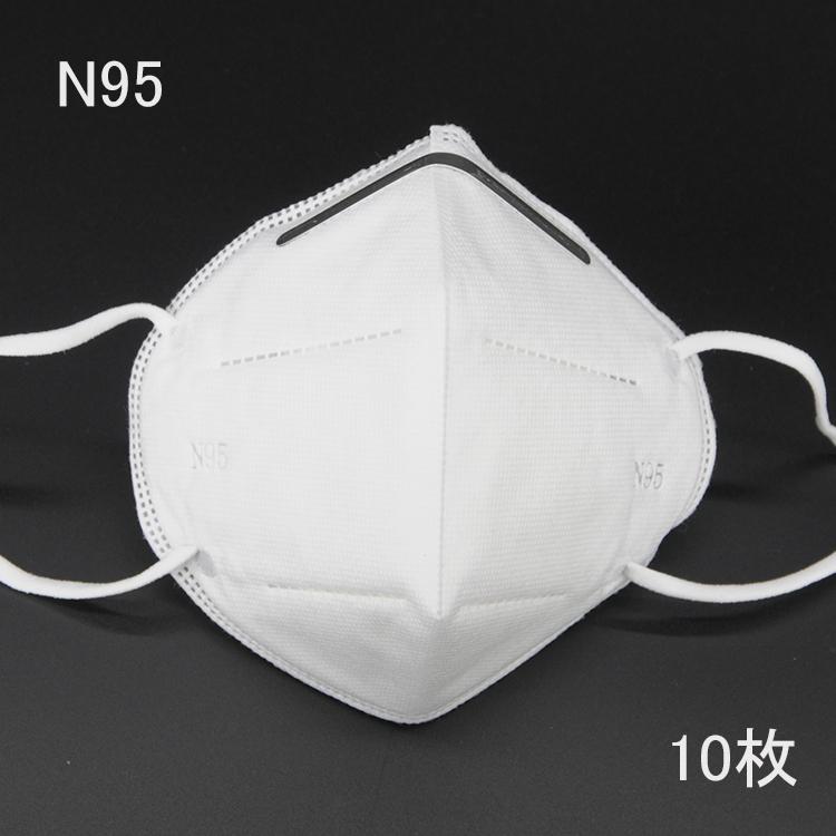 ウイルス 防塵 マスク