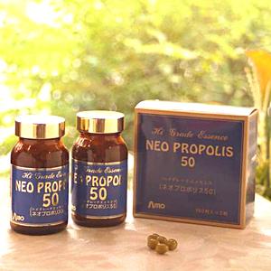 ネオプロポリス50(150粒×2瓶入)ブラジル・ミナスジェライス州産プロポリス高含有商品【smtb-s】