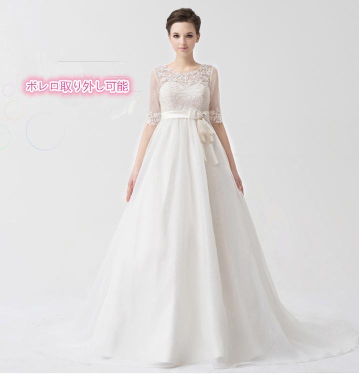 amoll: ☆ pregnant bride wedding dress ☆ princess dress ☆ party ...