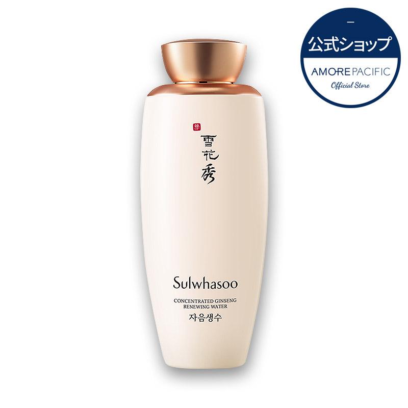 [ソルファス][雪花秀][Sulwhasoo] 公式 滋陰生水 Concentrated Ginseng Renewing Water 125ml
