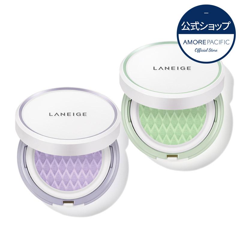 韓国コスメ トーンアップ 下地メイク 公式 LANEIGE ラネージュ 本品 リフィル スキンベールベース クッションSPF 22 ご予約品 スピードトーンアップ Veil 2 Base Skin 15G 激安特価品 Cushion PA++