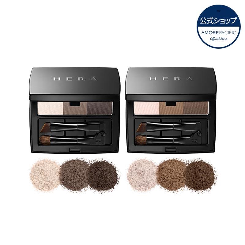 韓国コスメ 評価 美容 スキンケア 化粧品 ブロウデザイナーパクト 毎日がバーゲンセール HERA 公式 ヘラ