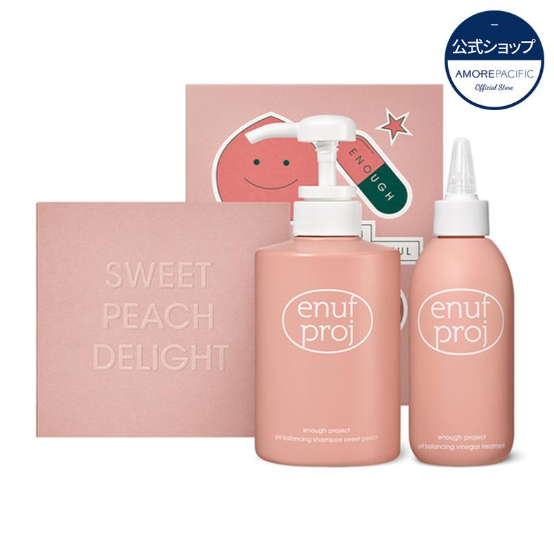 韓国コスメ 美容 スキンケア 化粧品 公式 ヘアケア イナフプロジェクト セール品 スーパーセール enufproj ギフトパック
