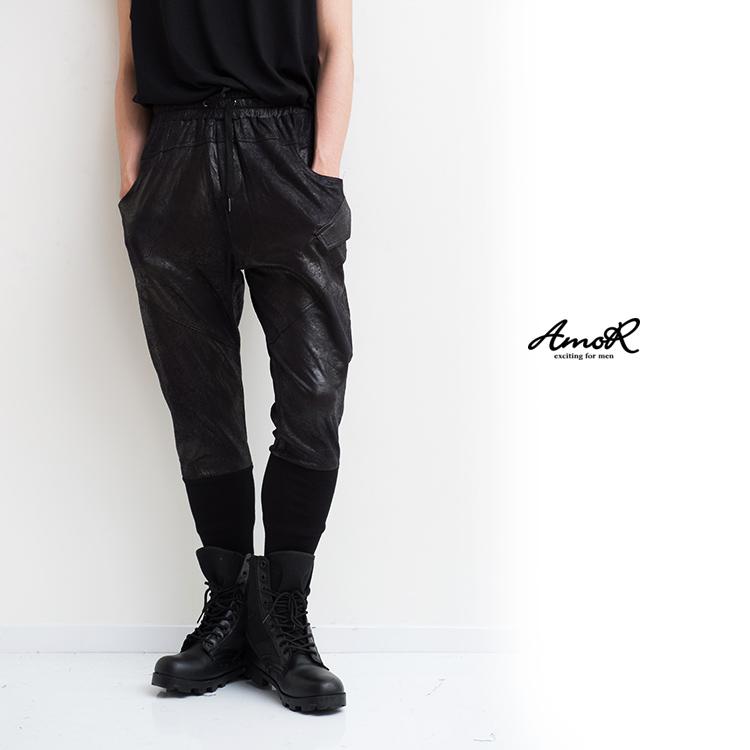 【AmoR】裾リブ パンツ メンズ フェイク レザーパンツ 黒 合皮 革 きれいめ ボトムス パンツ ブラック モード系 AmoR 艶黒