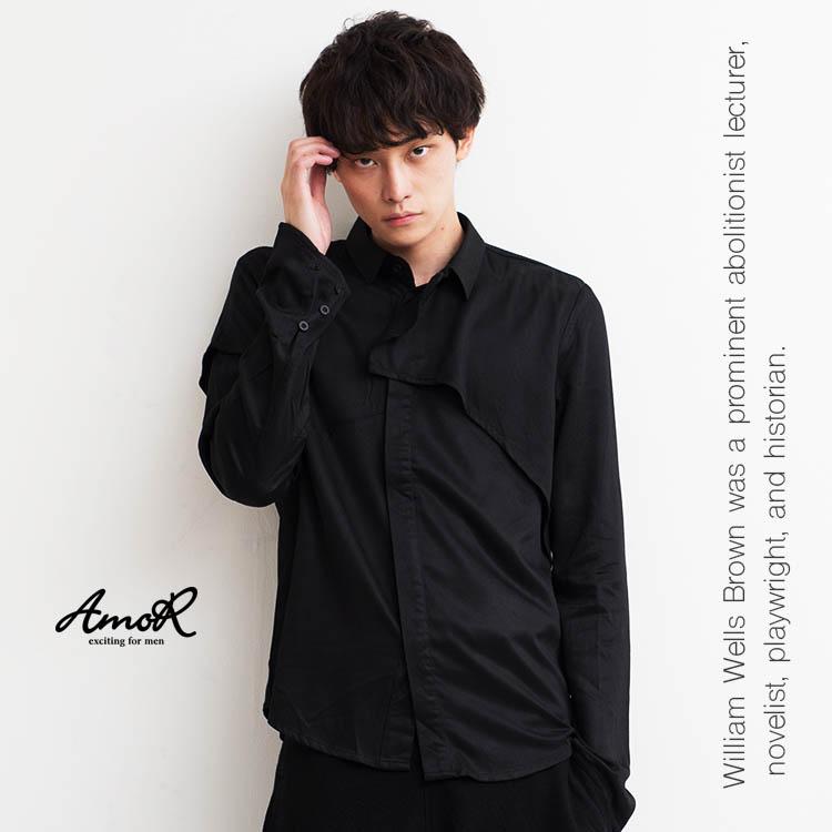 『AmoR』シャツ メンズ 長袖 変形シャツ アシメ アシンメトリー 無地 ブラック モード系 艶黒