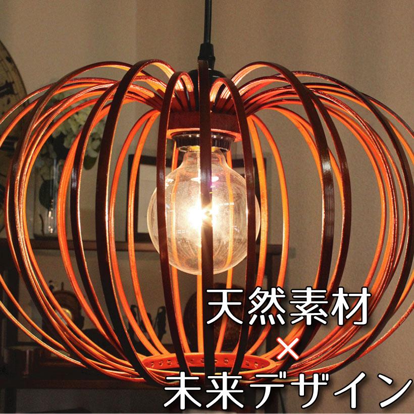 ペンダントライト- BAMBOOペンダント1灯 - バンブーペンダント1灯天井照明 竹 バンブー 和風 アジアン カウンター1灯 ナチュラル 4.5畳 ダイニング 玄関 階段 キシマ 照明 ペンダント ライト 和室