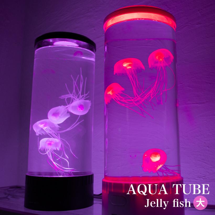 クラゲのアクアリウム 卓上サイズ アクアチューブ クラゲ アクアリウム LED 水槽 ブラック/ホワイト アクア LED 癒しグッズ ギフト プレゼント IG-18146/18147