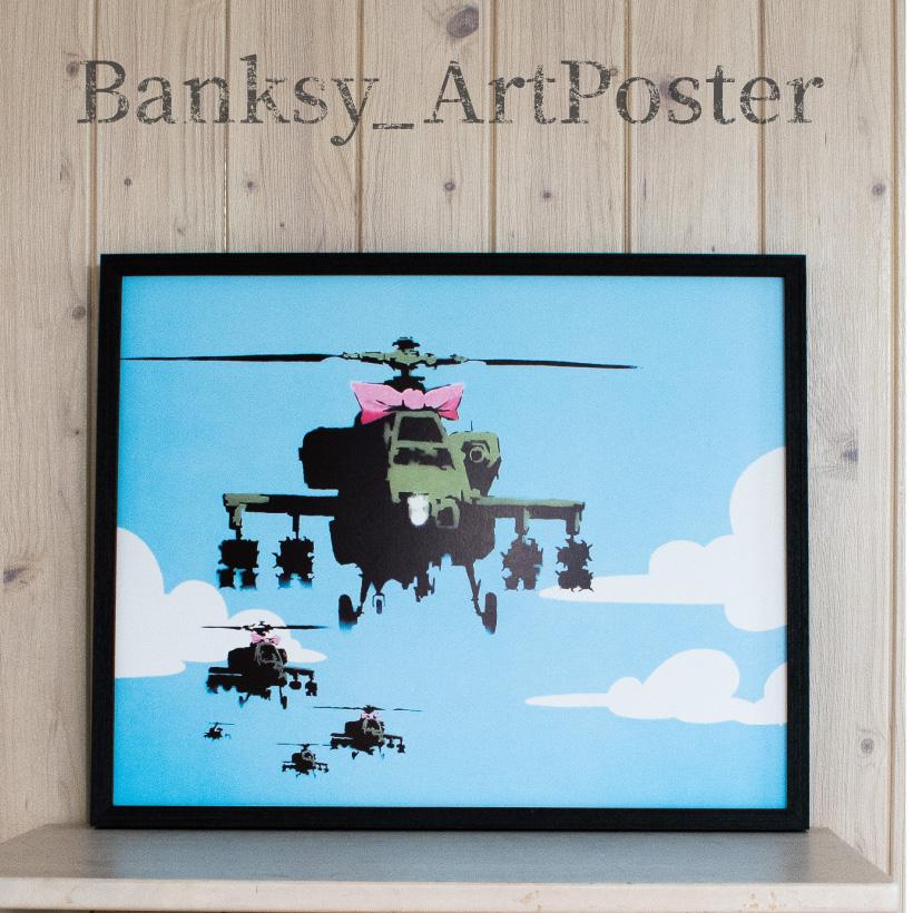 【全品P10倍♪本日25:59まで】 雑貨 アートポスター バンクシー Helicopters Banksy アートパネル 壁掛け アートフレーム 絵画 ウォールインテリア ストリートアート タペストリー おしゃれ シンプル モダン グラフィティ