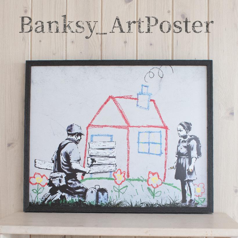 雑貨 アートポスター バンクシー Playhouse Banksy アートパネル 壁掛け アートフレーム 絵画 ウォールインテリア ストリートアート タペストリー おしゃれ シンプル モダン グラフィティ