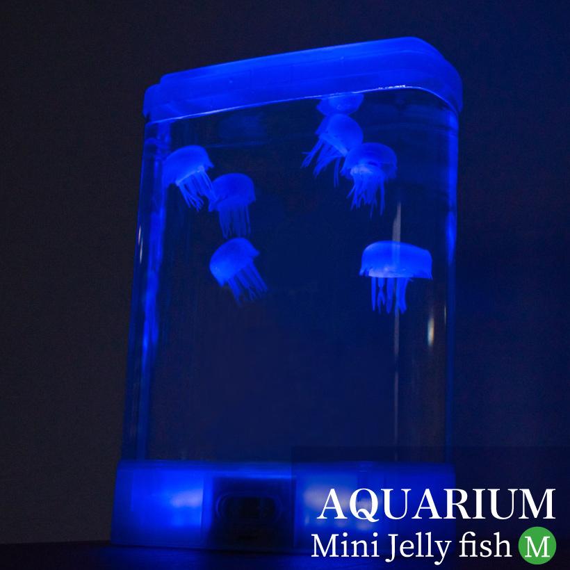 お家が水族館に 癒しのクラゲのアクアリウム クラゲ アクアリウム インテリア 水槽 LED クラゲグッズ 本店 プレゼント 間接照明 ミニアクアリウムクラゲ 癒しグッズ リラクゼーション IG-18158 1着でも送料無料 ギフト