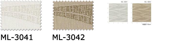 シンコール オーダー 入荷予定 カーテン 期間限定の激安セール MELODIA ドレープ がら レース シェード MODERN ML-3041 まで多彩なカーテンを掲載しています 1m以上10cm単位で購入可能 モダン Melodia 3042