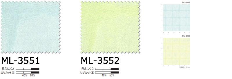 シンコール オーダー カーテン MELODIA ドレープ がら レース シェード Melodia 迅速な対応で商品をお届け致します シアー まで多彩なカーテンを掲載しています 3552 ML-3551 送料無料新品 1m以上10cm単位で購入可能 SHEER