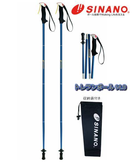 SINANO 19トレランポール 14.0 ポール ストック トレラン トレイルランニング 100cm 105cm 110cm 115cm Blue
