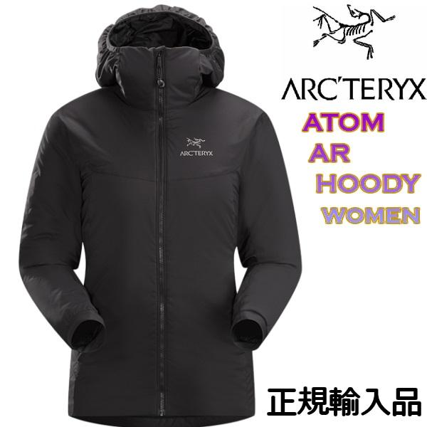 【お買物マラソン期間P5倍】ARC'TERYX アークテリクス ATOM AR HOODY W BLACK ブラック レディス L06305500 アウトドア ジャケット フード ミッドレイヤー インサレーションジャケット L06305500