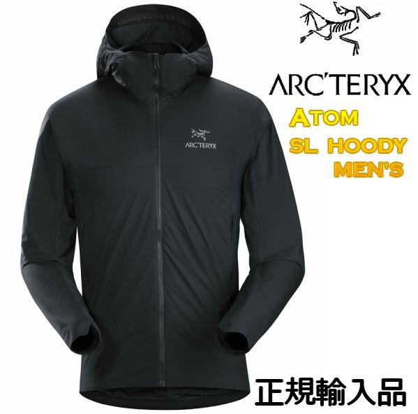 アークテリクス ARC'TERYX ATOM SL HOODY Mens BLACK アウトドア ジャケット フード インサレーションジャケットミッドレイヤー L07380500