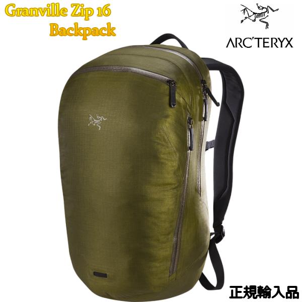 ARC'TERYX アークテリクス Granville Zip 16 Backpack Bushwhack ビジネスバック 16L 正規輸入品 バックパック タウンユース L07196700