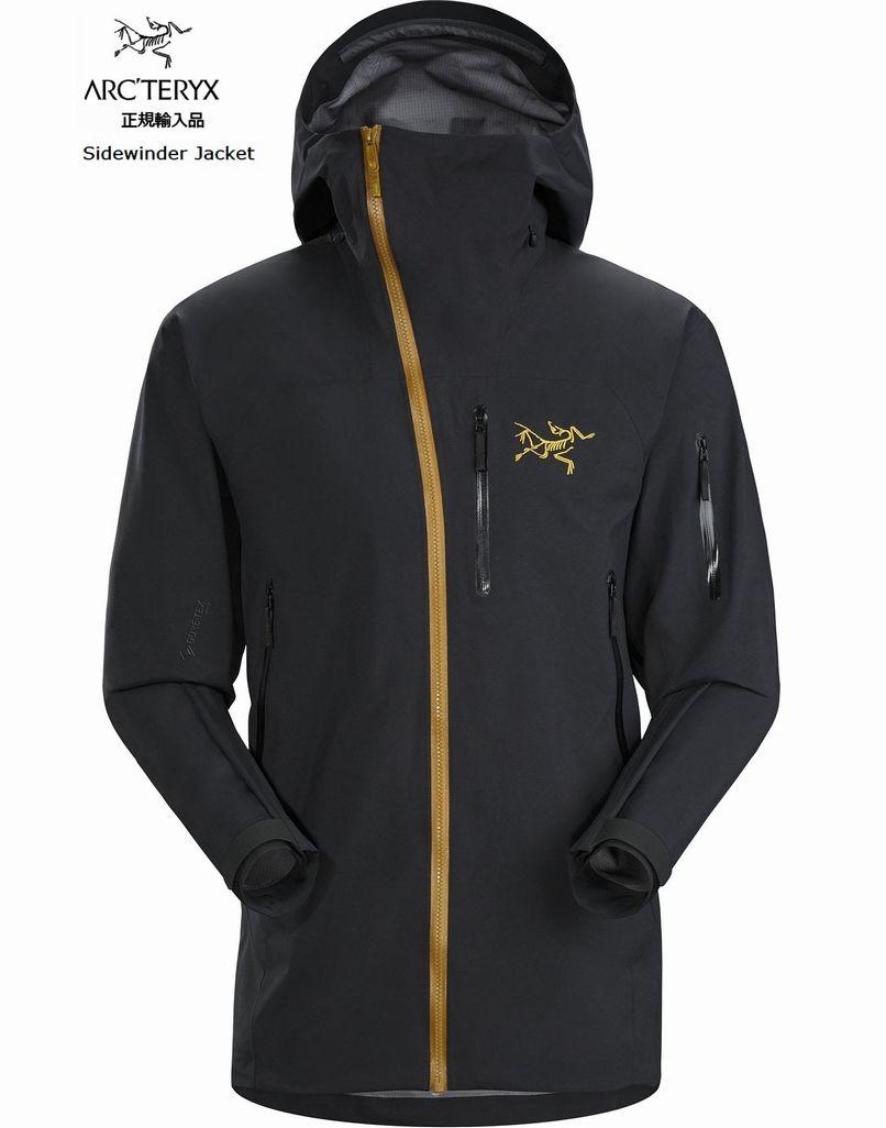 【お買物マラソン期間P5倍】<予約販売>ARC'TERYX アークテリクス WHITELINE ホワイトライン Sidewinder Jacket Mens 24K Black スキー スノボ スノーボード シェルジャケット ゴアテックス