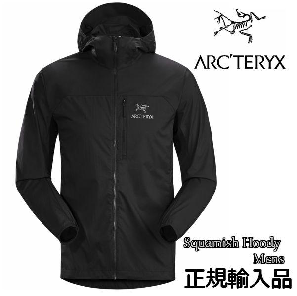 アークテリクス ARC'TERYX Squamish Hoody Mens Black フードジャケット 正規輸入品 L07363800
