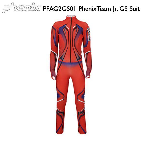フェニックス 即納品 2021 Phenix PFAG2GS01 phenix Team Jr. GS Suit レーシングワンピース ジュニア レーサー