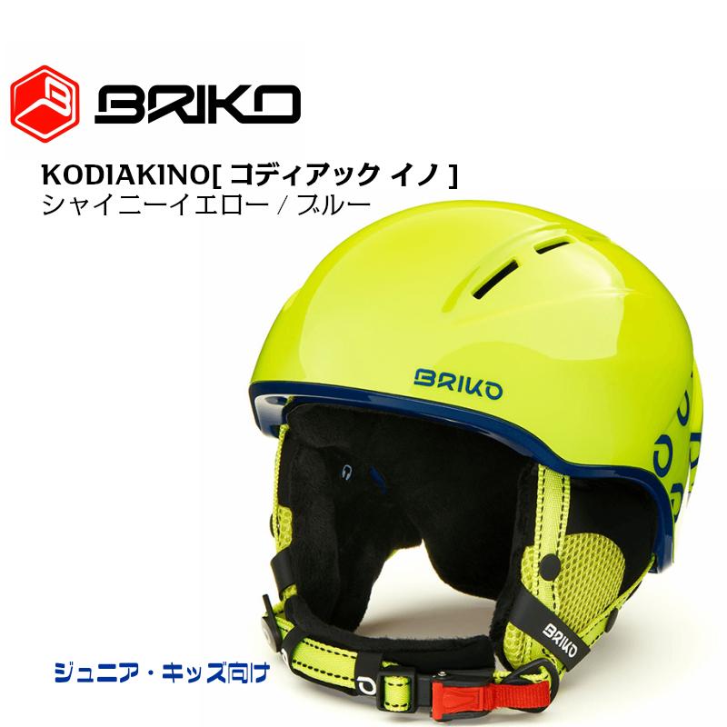 ブリコ 2019 2020 BRIKO KODIAKINO コディアック イノ ヘルメット ジュニア フリーライドヘルメット シャイニーイエロー ブルー