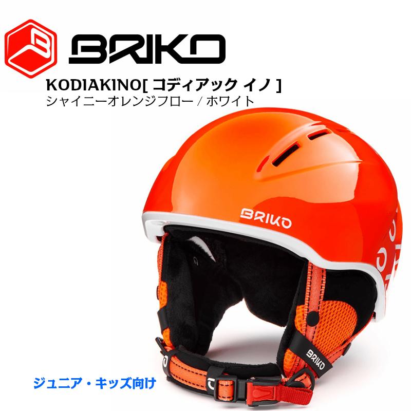 ブリコ 2019 2020 BRIKO KODIAKINO コディアック イノ ヘルメット ジュニア フリーライドヘルメット シャイニーオレンジフロー ホワイト