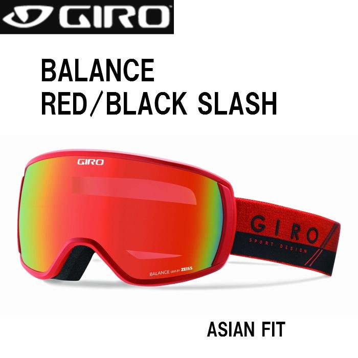 期間限定特別価格 スキー ゴーグル【GIRO】ジロー RED BALANCE BALANCE RED// BLACK SLASH【送料無料】ミディアムサイズ, レンタル衣装 れとる:1a309c98 --- pandiver.org