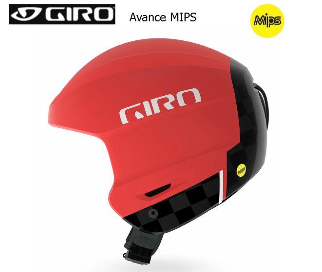 【スーパーセール大特価】2018/2019 GIRO AVANCE MIPS Matte赤 Carbon ジロ ナイン ミップス スキー ヘルメット