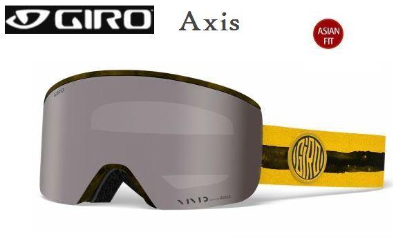 + Ochre 【お買物マラソン期間P5倍】GIRO 58 ジロ Onyx Vivid スキー 14 ゴーグル スペアレンズ付き Axis Line FIT ASIAN Vivid Infrared Dye